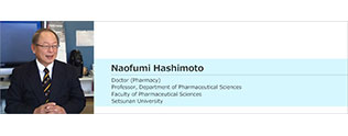 "Interview with one of the developers of ""Nano Pulverizer"" – Professor Naofumi Hashimoto of Setsunan University –"