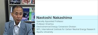 Target product of interview: Rotating ultrasonic nano-premixer PR-1