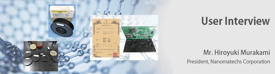 Nanomatechs – User Interview
