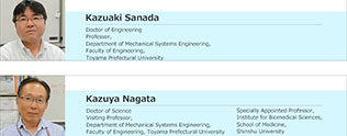 User interview – Professor Sanada and Visiting Professor Nagata, Toyama Prefectural University