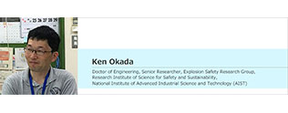 User interview – Ken Okada, National Institute of Advanced Industrial Science and Technology