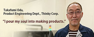 Interview with person in charge of manufacturing large THINKY MIXER models