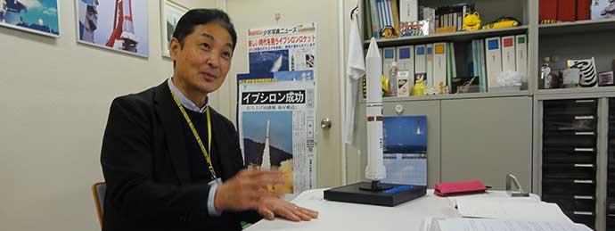 JAXA_森田教授