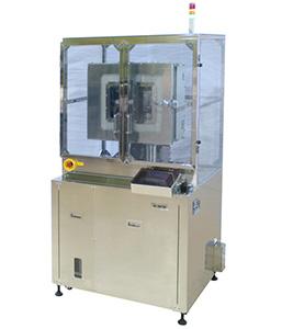 ARC-600TWIN