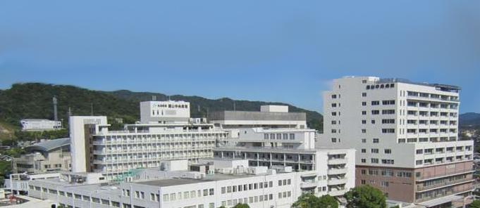 徳山中央病院外観