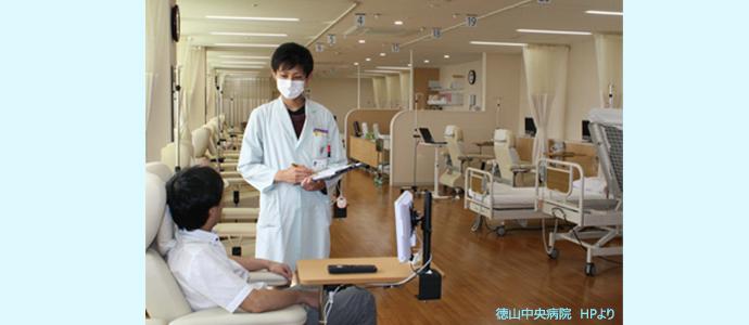 徳山中央病院病棟風景