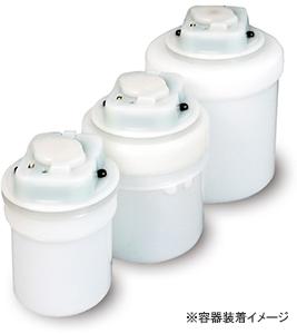 マルチセンサ<br/> MS-150ML(150ml容器用)/ MS-300ML(300ml容器用)/ MS-550ML(550ml容器用)