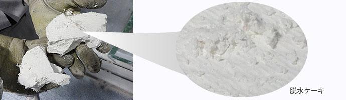 炭酸カルシウムを乾燥させる
