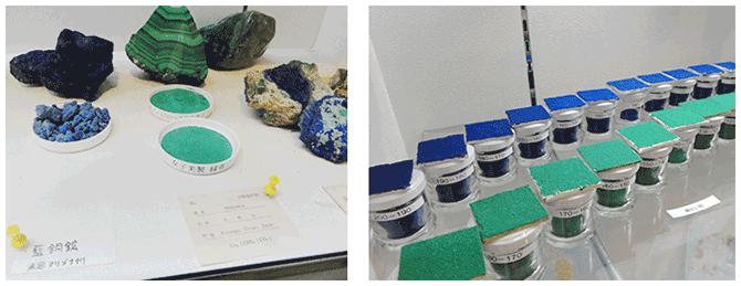 藍銅鉱と孔雀石