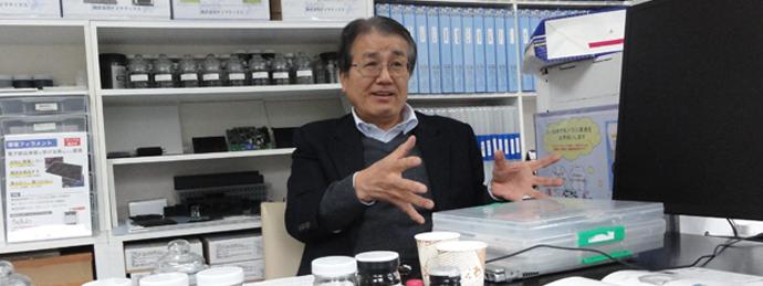 株式会社ナノマテックス 代表取締役 村上広幸様